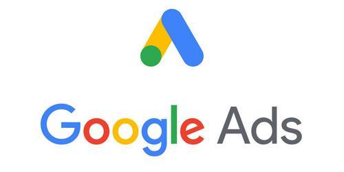 Rede de Display do Google: Como Obter Bons Resultados com Anúncios?