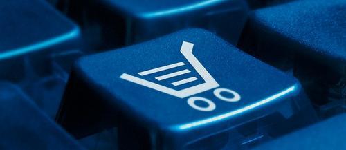 A transformação digital e as relações de consumo