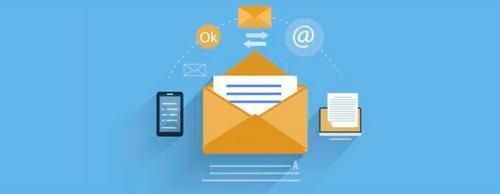Descubra a anatomia do e-mail marketing perfeito!